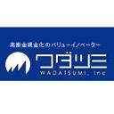 wadatsumi_logo